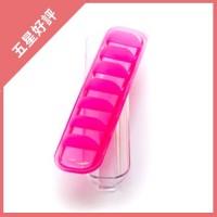 澳洲 Qubies - 副食品分裝盒-粉色