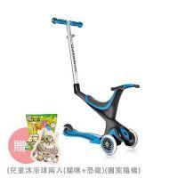 哥輪步5合1三輪滑板車-天空藍-媽咪愛獨家送兒童沐浴球兩入(恐龍/貓咪圖案隨機)