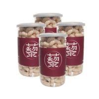 寶寶米餅買四件組-紅藜麥口味-35g/罐*4