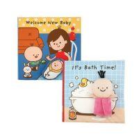 布書-洗澡時間到囉!+迎接第二個寶貝!
