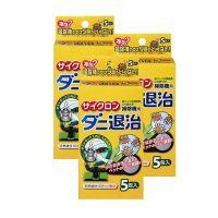 吸塵器專用純天然去螨除味劑-5入/盒*3