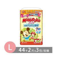 日本境內滿意寶寶米奇限定版尿布-彩盒版褲型 (L [9-14 kg])-44+2片x3包/箱