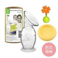 第二代真空吸力集乳器-新手媽媽實用組-150mLx1+小花瓶塞(顏色隨機出貨)x1+防塵瓶蓋x1
