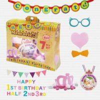 日本 Memorico - 寶貝夢幻派對道具禮盒組〈7件組〉-女孩款