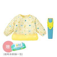 日本 Combi - 優質可水洗幼童電動理髮器+mini 食事圍兜組-長袖款-動物園-奶油黃-贈超純水80抽一包