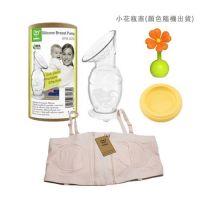 紐西蘭 HaaKaa - 第二代真空吸力集乳器-雙手好輕鬆特惠組-粉色-150mLx1+小花瓶塞(顏色隨機出貨)x1+防塵瓶蓋x1+內衣x1