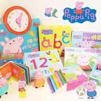 超人氣!Peppa Pig 粉紅豬小妹❤中文版遊戲書大集合