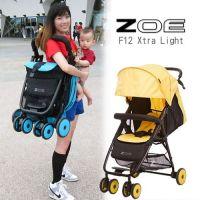 ZOE F12 Xtra Light 秒收嬰幼兒手推車