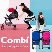 日本 Combi 超輕靚單向嬰兒手推車
