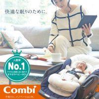 日本 Combi BEDi 電動安撫餐椅搖床