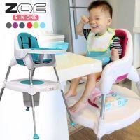 美國 ZOE 5 in 1 多功能餐椅