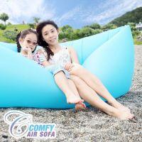 COMFY. air Sofa™♡ 超輕便懶人充氣空氣沙發床