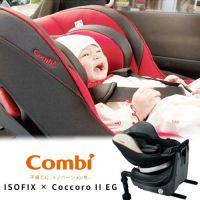 【日本 Combi】汽車安全座椅