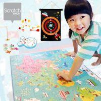 耶誕趴體必備!比利時 Scratch ♛ 桌遊玩具