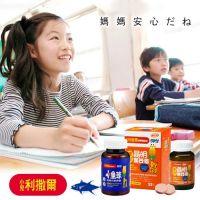 小兒利撒爾 ♛ 健康補給站【保健食品系列】