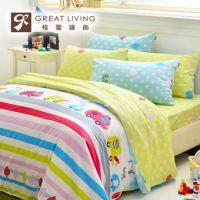 Great Living 格蕾 ❤ 專利防水 / 天絲保潔墊 / 純棉床包組