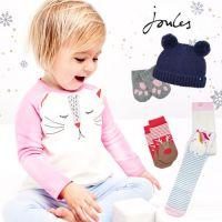 英國 Joules 保暖童帽 / 手套 / 襪子 / 套裝