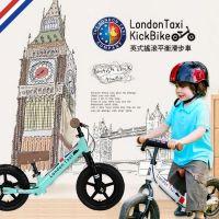 英倫時尚【London Taxi KickBike】幼兒滑步平衡車