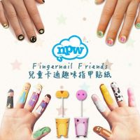 【英國 NPW 】Fingernail Friends 兒童指甲貼 / 手指貼紙 / 動物紙杯