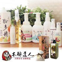 【台灣製造 木酢達人】 修護AD肌膚 / 家用清潔系列用品
