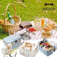 【日本 BRUNO】野餐系列用品 / 波士頓包