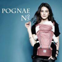 韓國超人氣【Pognae】No.5 背巾