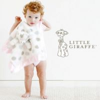 美國 Little Giraffe 連帽浴巾 / 安撫巾 / 連帽外套 / 衣帽組