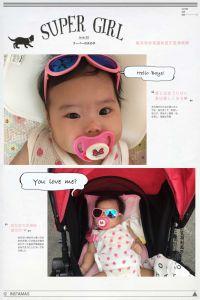 瑞士 SHADEZ 可彎折嬰幼兒時尚太陽眼鏡 ✖ 抗藍光眼鏡 鏡架可彎折設計,不擔心寶寶折斷!款款經典,0~12歲都能戴,超『夏』趴! by Ling