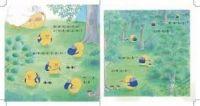 【小魯文化】100層樓的家系列☆超人氣暢銷! 2~6y適讀✿100層樓的家大驚奇/小雞成長系列/小修與沃特❤優質繪本伴寶貝成長 by 潔西卡
