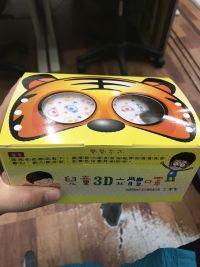 自在科技 台灣製造 3D 兒童 / 成人立體口罩  三層 / 四層防護口罩,乾爽舒適、不含螢光劑,通勤時間必備! by Bee Little