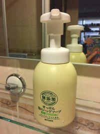 日本 MiYOSHi 玉之肌 無添加清潔系列 日本媽媽大人氣 135 年信賴品牌❤無色素、無香料、無防腐劑❤無添加的清潔產品 寶寶也能用! by Inky Chen