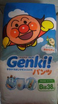 日本境內限定 Genki 麵包超人尿布 麵包超人來啦~ 怎麼動都不怕漏!空氣感的蓬鬆柔軟呵護,透氣吸水屁屁好乾爽 by 蘇妙真