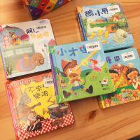 【華碩文化】立體繪本世界童話 世界經典童話繪本 16 冊 4 大主題 ✿ 3D 細膩動畫、豐富情節,精彩 WOW 不斷! by 凃映如