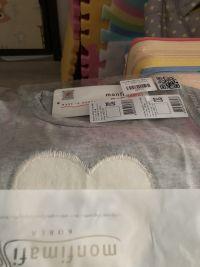 【韓國專櫃Monfimafi 親子裝】 ✧ 暖暖冬季新款到✧ 爸比媽咪X男女寶款式皆有 ❤ 韓國設計製造X全家同款時尚有型 ❤  by Julie Lu