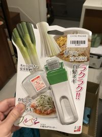日本下村工業 廚房好用小物精選特輯 日本製造.原裝空運來臺!媽咪廚房的好幫手,輕鬆省下許多備料時間~ 美味料理快速上桌 by Coco Chiang