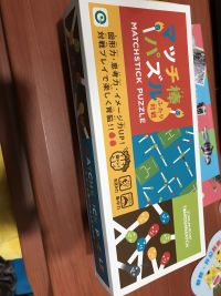 【日本EYEUP】超人氣趣味益智玩具 ❤ 過年聚會必備! 皮卡丘/哆啦A夢夾夾樂新加入!✪ 可愛療癒一組最多 10 種玩法 CP 值超高 ✪ 3Y以上 BBQ / 仙貝漢堡疊疊樂 挑戰益智動腦又刺激! by 林家卉