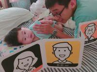 新品加入!【風車圖書】 認知學習大尺寸圖卡 ✖ 視覺音樂書 專為0-3歲幼兒打造❤訓練小孩專注力、觀察力、認知生活事物☛超過百位媽咪4.5星好評推薦! by Ting-tzu Lin