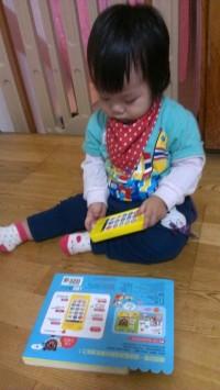 【華碩文化】有聲書系列 1y以上的寶寶最喜歡玩按鍵、聽聲音囉!百玩不膩好有趣☀眼耳、小手併用開啟感官新視界! by tfel