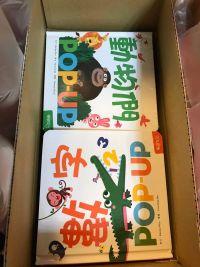 耶誕精選【華碩文化】立體繪本世界童話✿ 陪伴寶貝成長的優良讀物 世界經典童話繪本 16 冊 4 大主題 ✿ 3D 細膩動畫、豐富情節,精彩 WOW 不斷! by Meiwa Yang