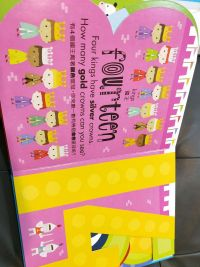 林志穎星爸指名【幼福文化】 紙板創意繪本 / 遊戲書系列 ✭雙語版學習更有趣! 市場最低價 、破百位媽咪星級好評✭激發潛能的暢銷讀物,親子共讀最適合,啟發幼兒認知的第一步! by Peilee