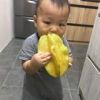 Yu Aoh